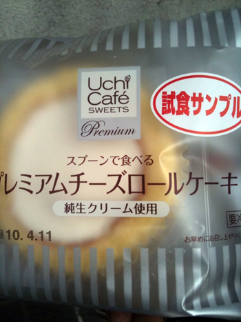 cheese_roll.jpg