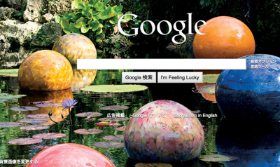 google_backg.jpg