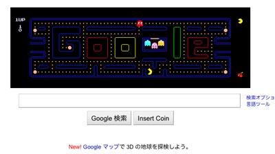 google_packm.jpg