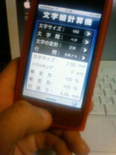 ios4_multi.jpg