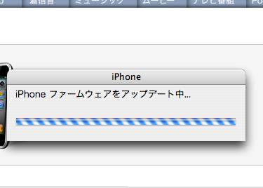 ios4_update_04.jpg