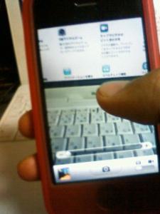 iphone_camera_ios4.jpg