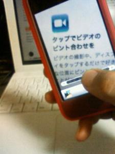 iphone_camera_zoom.jpg