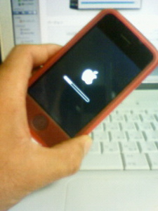 iphone_update_ios4.jpg