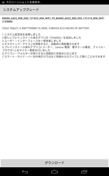 Screenshot_2014-01-09-22-32-35.png
