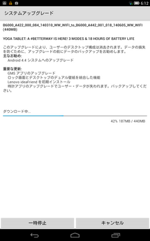 Screenshot_2014-06-21-06-12-03.png