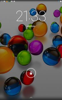 Screenshot_2014-06-21-21-33-18.png