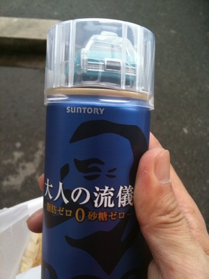 boss_cafe.jpg