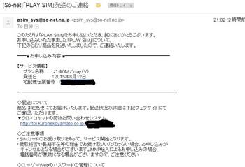 mail0812.jpg