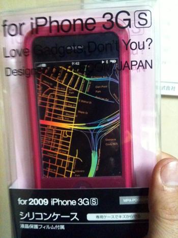 case_iphone.jpg
