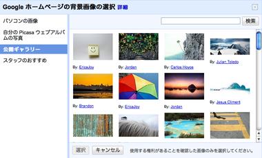 google_backg02.jpg