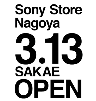 sony_nagoya.png