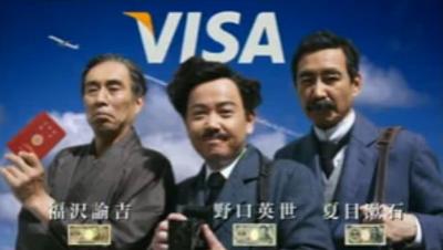 visa_souseki.png