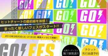 go!fes.png