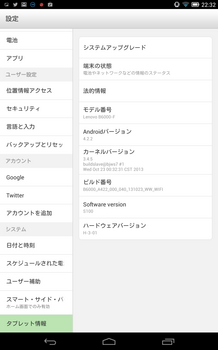 Screenshot_2014-01-09-22-32-47.png