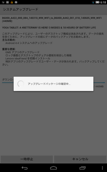 Screenshot_2014-06-21-06-18-41.png