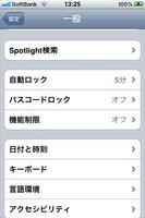 iphone_keyboad.jpg