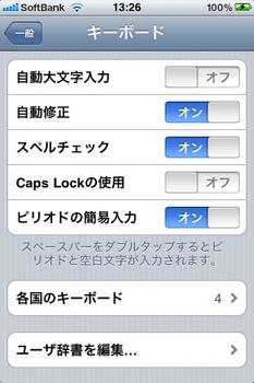 iphone_keyset.jpg