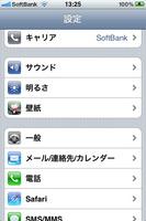 iphone_setup.jpg